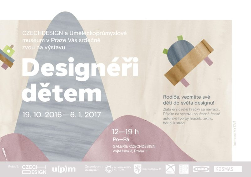 "Exhibition ""Designers for kids"""
