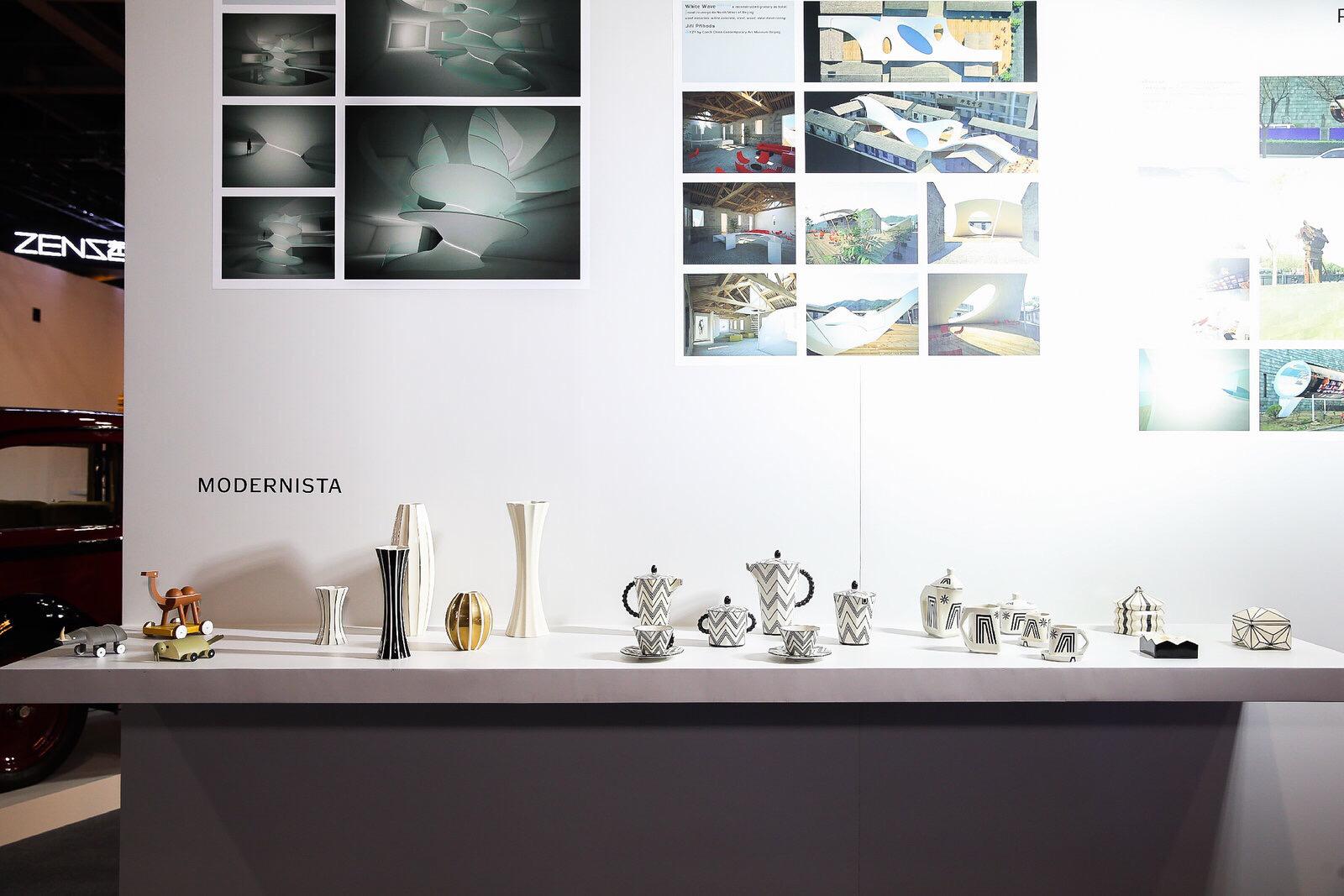 Guangzhou Design Week